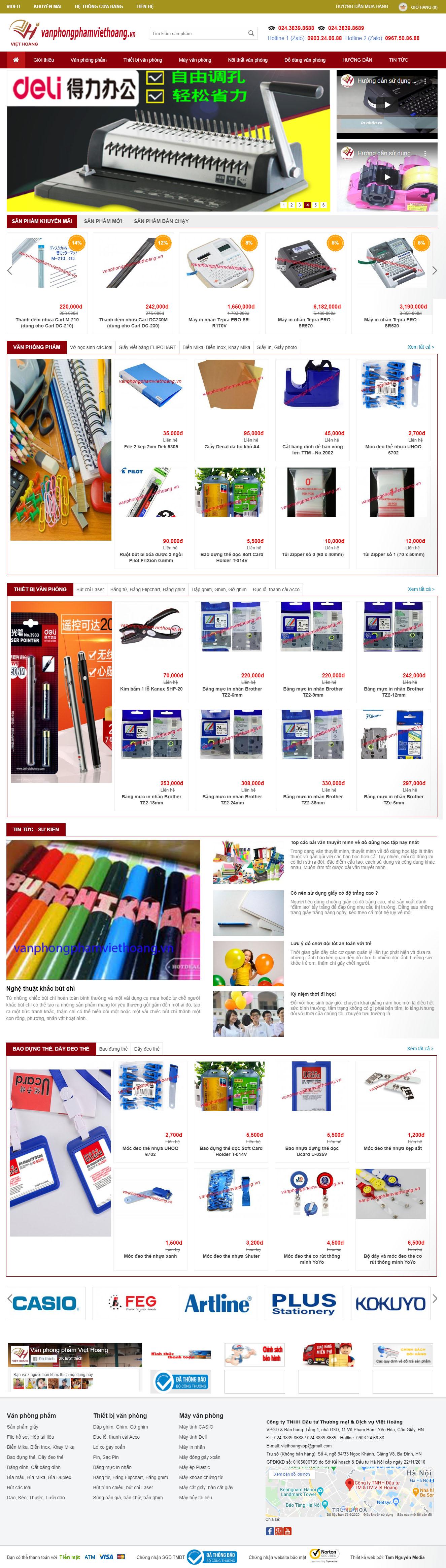 Website văn phòng phẩm Việt Hoàng